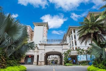 Photo for Yang Jiang Country Garden Phoenix Hotel in Yangjiang