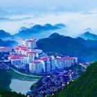 Zhangjiajie Country Garden Phoenix Hotel