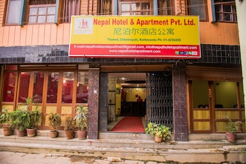 Nepal Hotel and Apartments - Hotel Front  - #0