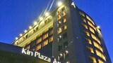 Kin Plaza Arjaan By Rotana