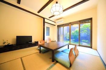 Photo for Machiya Oozora in Kyoto