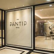 曼谷叻拋潘迪普飯店