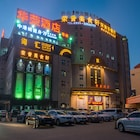Huarong Hotel Quanzhou