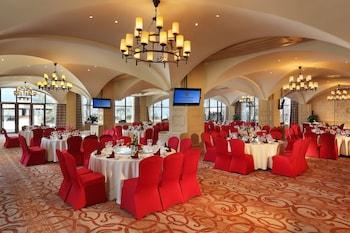 Qionghai Bay Bonreal Hotel - Ballroom  - #0