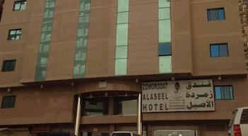 Photo for Zomorodet Al Aseel Hotel in Mecca