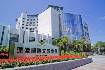 Photo for Garden Villa in Kaohsiung