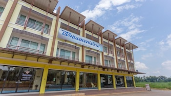 Phet Ngam Hotel - Exterior  - #0
