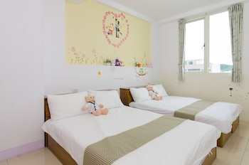 Photo for Hualien Guest House Hostel in Hualien
