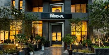 斯登代爾飯店
