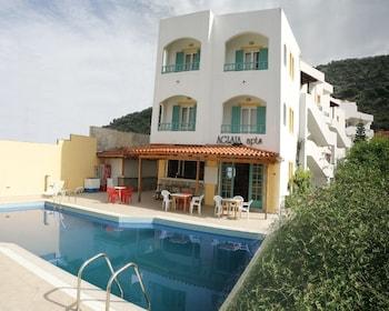 艾格拉伊亞開放式公寓飯店