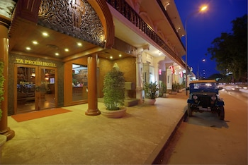 Ta Prohm Hotel - Hotel Front - Evening/Night  - #0