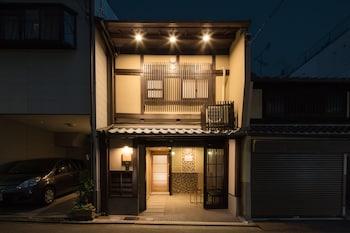 RESISTAY Anekoji - Exterior  - #0