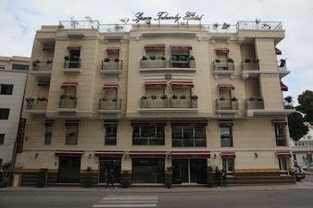 特勒米裡空間飯店