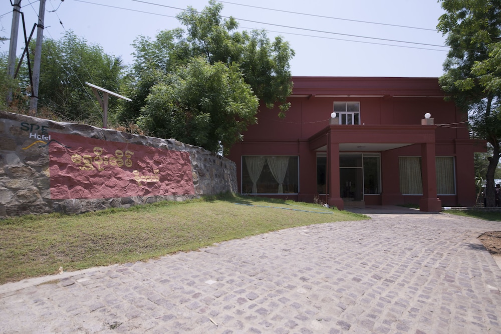 Shwe Poe Eain 2 Hotel
