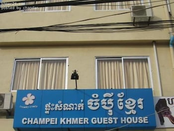 Photo for Champei Khmer Guesthouse in Siem Reap