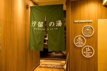 Anshin Oyado Premier Shinbashi Shiodome