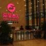 Junfu Hotel photo 18/20
