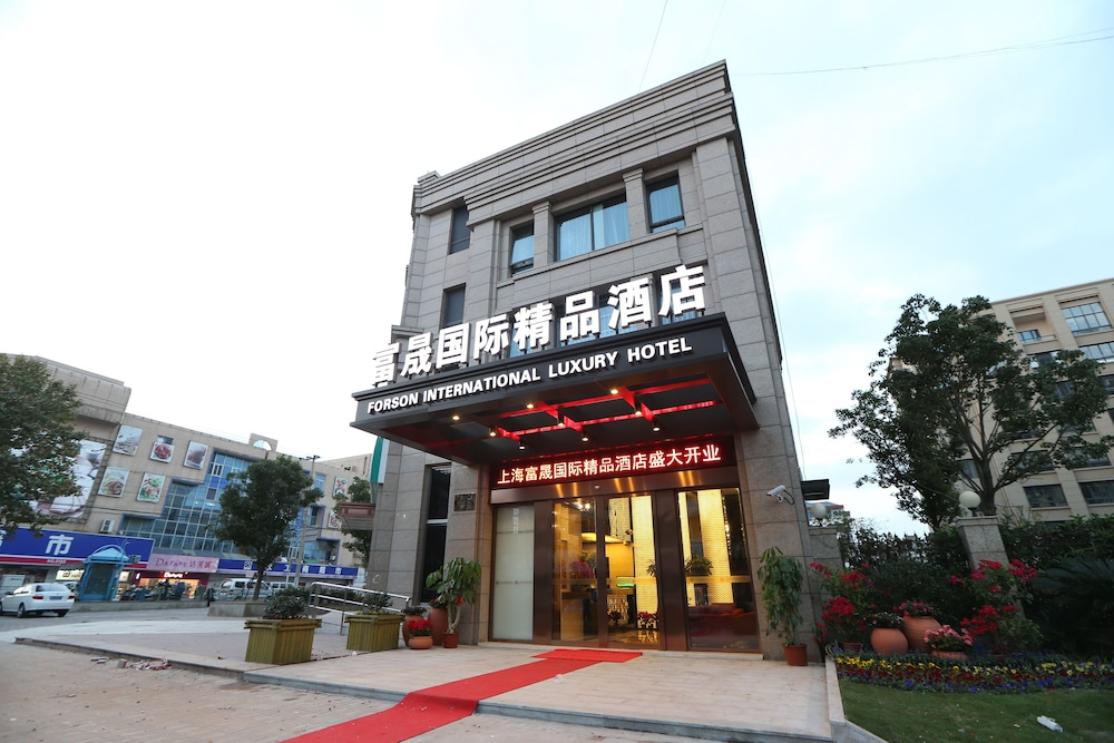 Shanghai Forson Int'l Boutique Hotel - I
