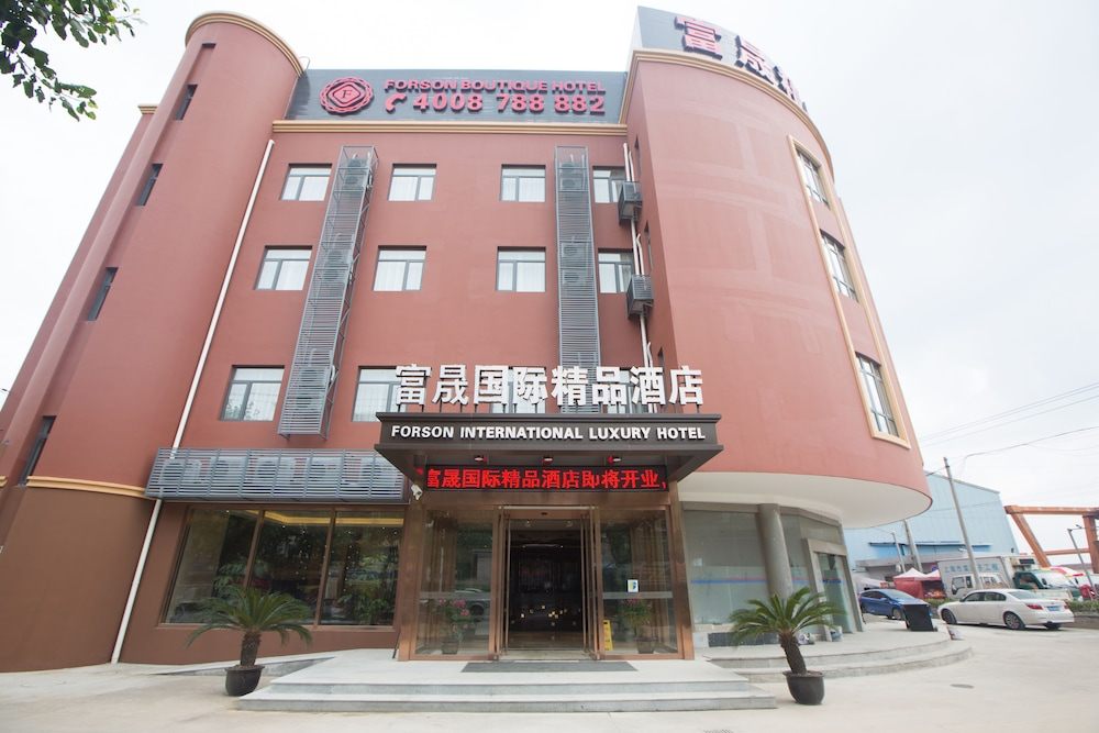 Shanghai Forson Int'l Boutique Hotel -II
