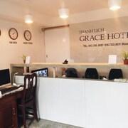 河內百麗旅店