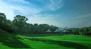 Landison Resort Tonglu - Golf  - #0