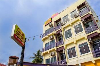 Lap Roi Karon Beachfront (Thailand 642339 undefined) photo