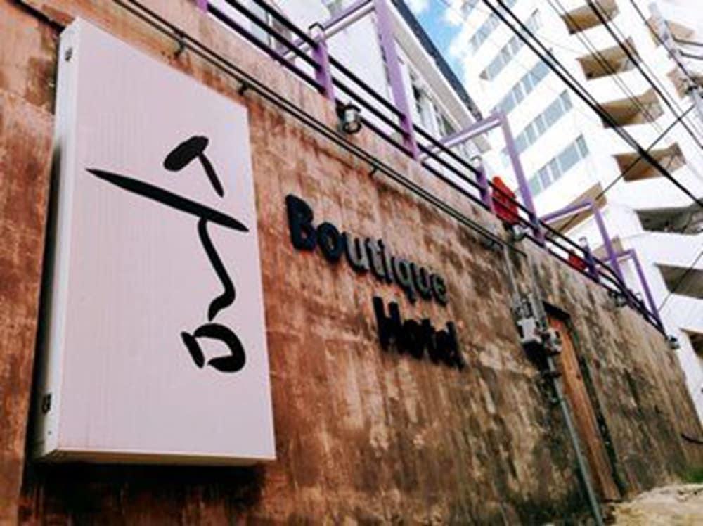 SUM Busan Songdo - Hostel