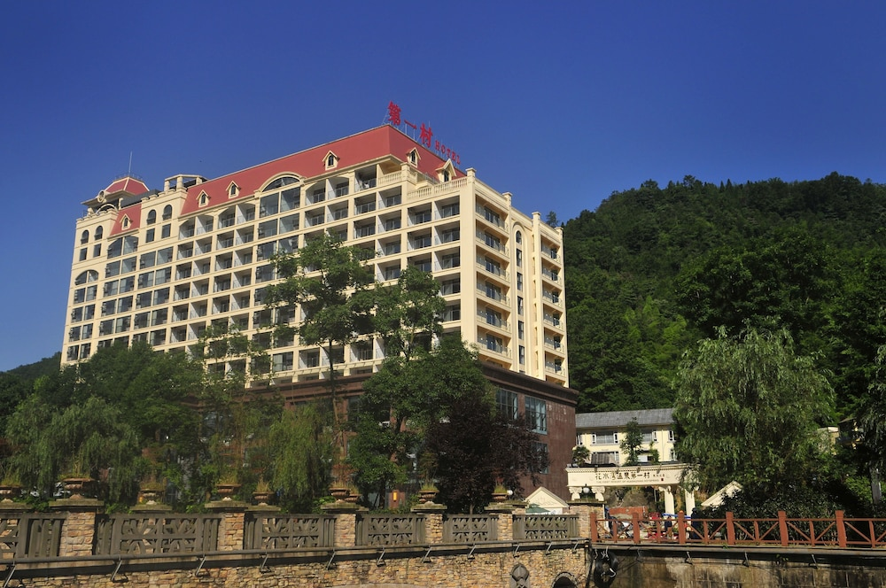 Huashuiwan No.1 Hot Springs Hotel