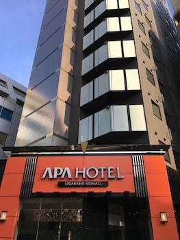 APA HOTEL IIDABASHI-EKIMAE - Hotel Entrance  - #0