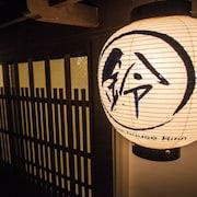 東寺苑飯店