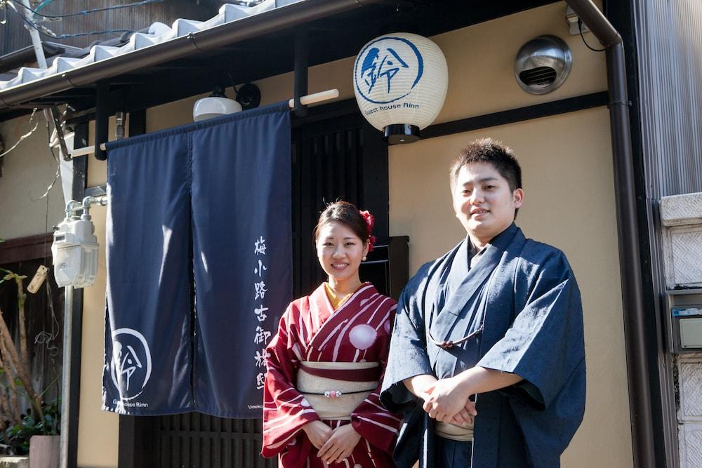 Rinn Umekoji