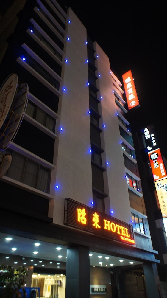 Zhao Lai Hotel