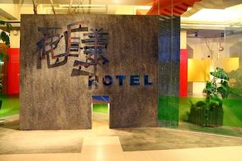 Photo for The Young Hotel in Hsinchu
