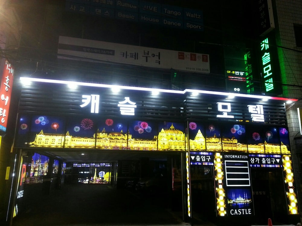 Castle Motel Busan