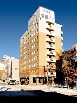 北海道函館站大門東橫 INN