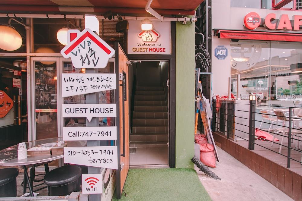 Viva Cheongchun Guest House
