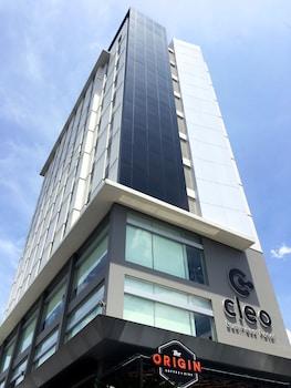克麗奧傑穆爾沙利飯店