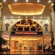 深圳維也納酒店 - 平湖廣場三好店