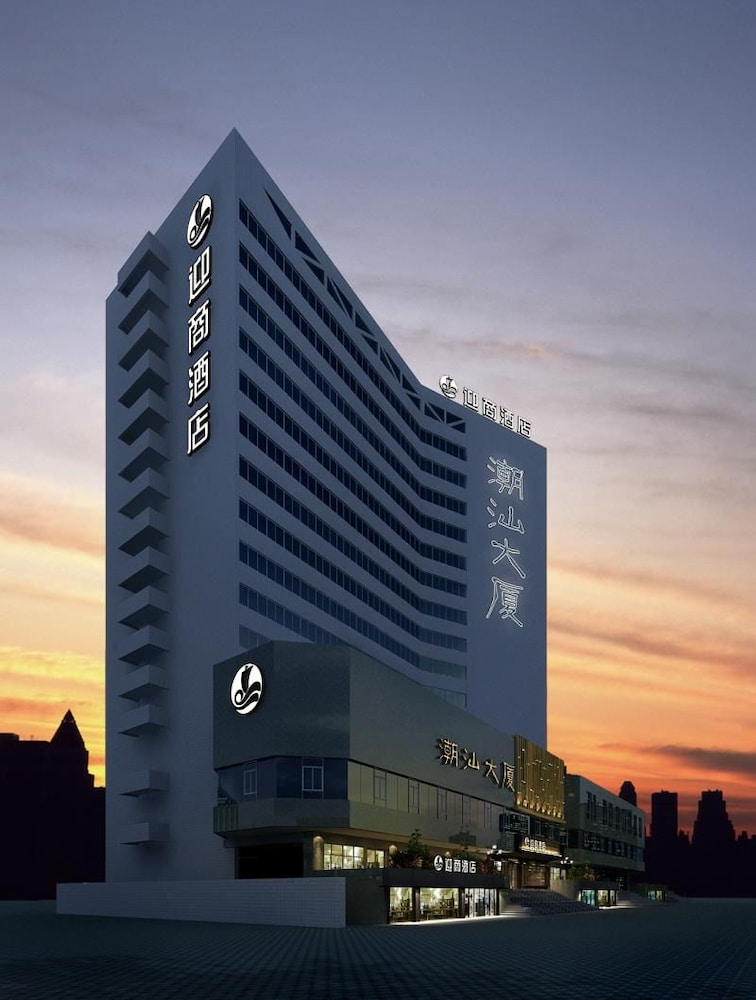 lnsail Hotels (Luohu Port Railway Station Shenzhen)