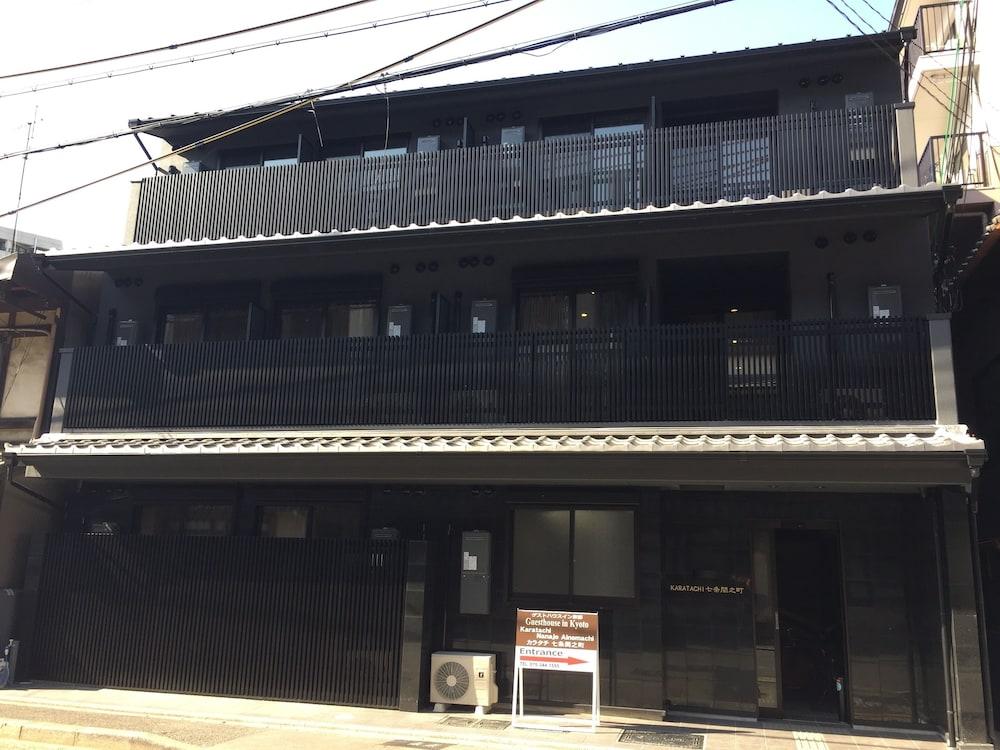 Karatachi Nanajo Ainomachi Japan Hotels