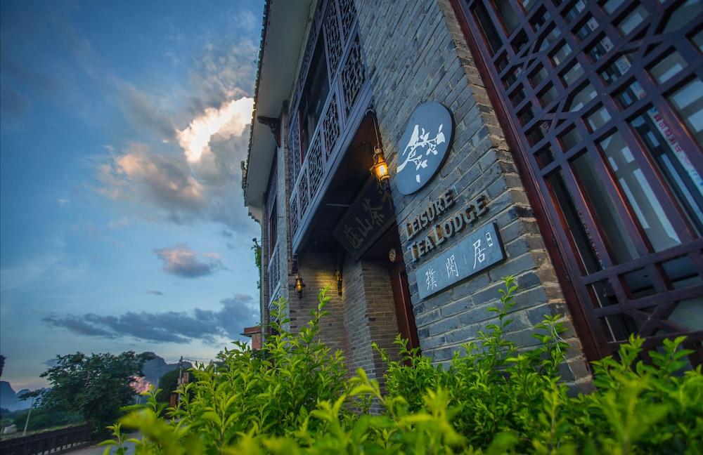 Yangshuo Leisure Tea Lodge