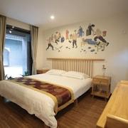 北京 161 酒店 - 王府井四合院店