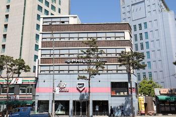フィルステイ東大門 アベニュー(旧 フィルステイ東国大) (Philstay Dongdaemun Avenue(Ex. Philstay Dongguk University))