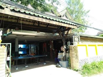 Happy House Backpacker - Hostel - Terrace/Patio  - #0