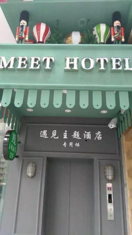 Guangzhou Yujian Hotel