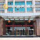 Starway Hotel Hongyuan Ningbo