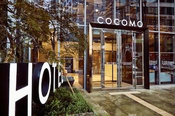 Photo for Hotel COCOMO in Seoul