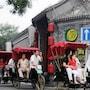 Dongfang Shengda Cultural Hotel (Nanluoguxiang, Houhai) photo 41/41