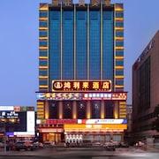 深圳鴻利來酒店