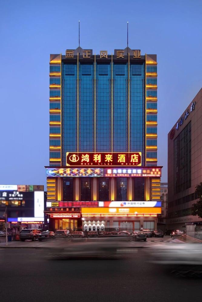 Shenzhen Hong Li Lai Hotel